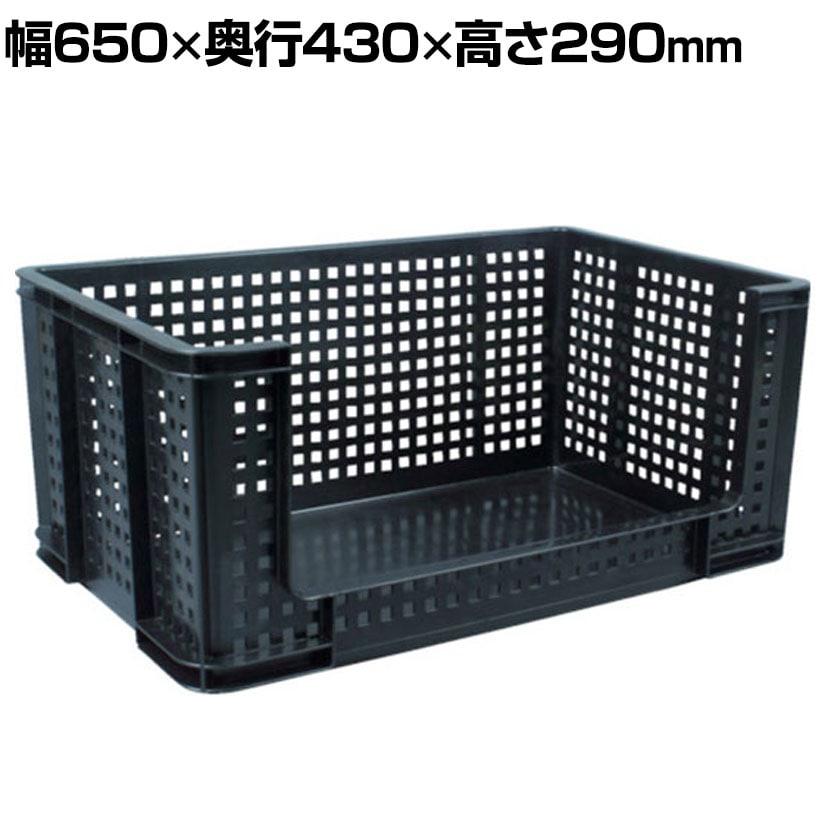 RUP メッシュコンテナ オープンタイプ 64L ブラック 64OF / 856-2755