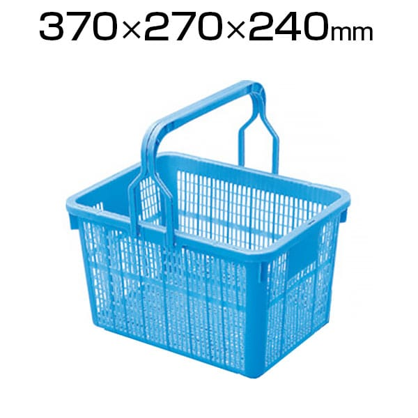DIC 角型採集カゴ KSKG-B / 793-0755