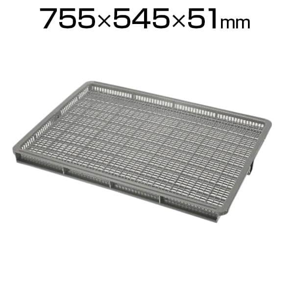 積水 L型メッシュトレー 灰 グレー L-750 / 836-2573