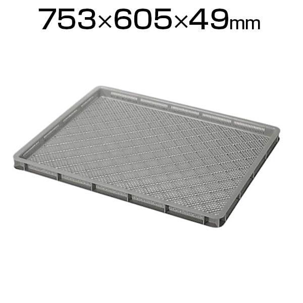 積水 L型メッシュトレー 灰 グレー L-760 / 836-2574