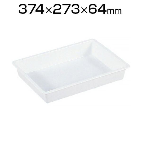 サンコー サンバットNO.2(抗菌)白 SKVAT-2KOKIN-WH / 423-5282