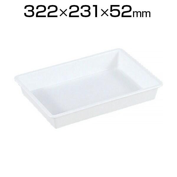 サンコー サンバットNO.3(抗菌)白 SKVAT-3KOKIN-WH / 423-5291