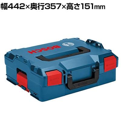ボッシュ ボックスM(エルボックスシステム)工具運搬 頑丈 L-BOXX136N