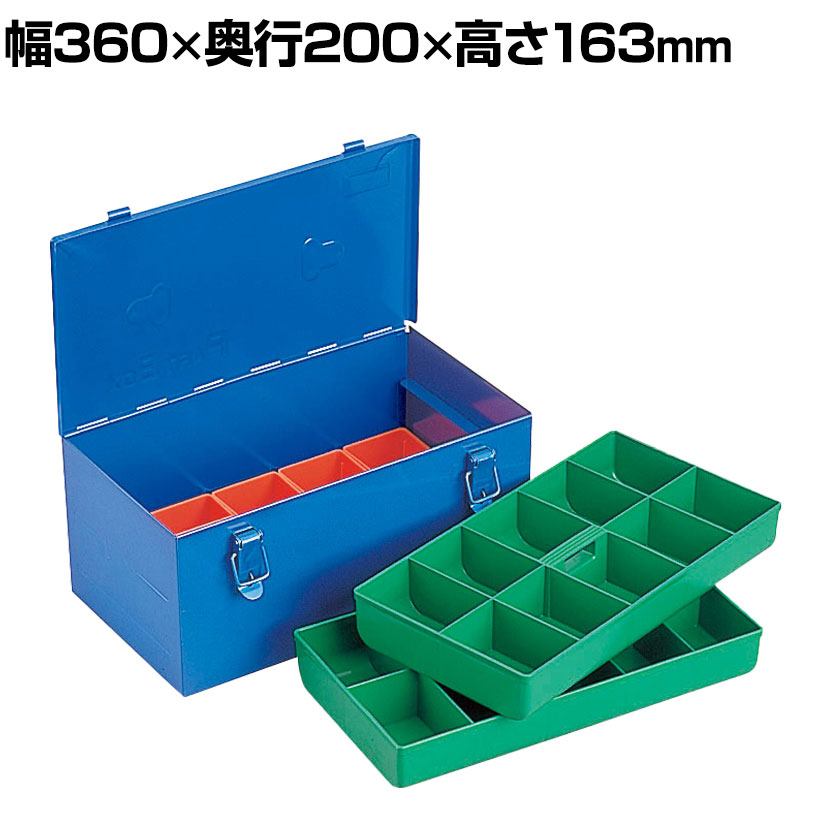 リングスター パーツボックス 小物整理 すっきり収納 RSP-36BB ブルー RSP-36BB-B