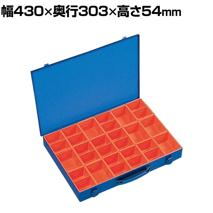 リングスター パーツボックス 小物整理 すっきり収納 RSP-430A ブルー RSP-430A-B