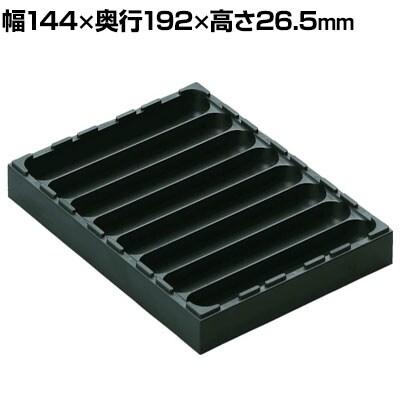 rose ボックスタイプ 整理整頓 パーツ保管 汎用 積み重ね可8パーツ仕切有り AQ-0113