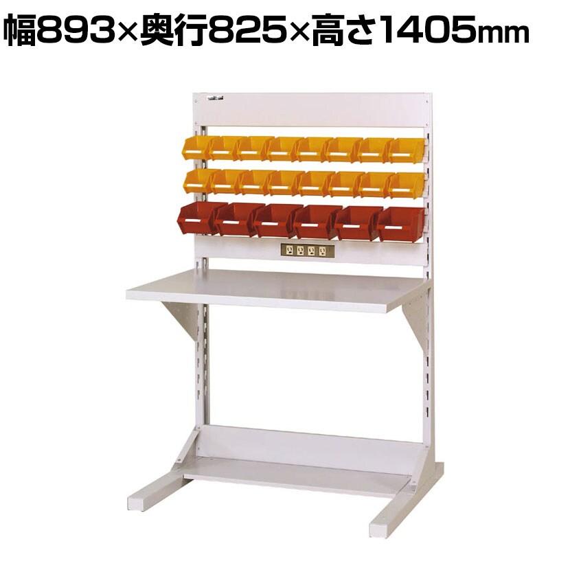 山金工業 【本体】 ラインテーブル 間口900サイズ 片面・単体 HRK-0913-YC 幅893×奥行825×高さ1405mm 付属品セット パールピンク