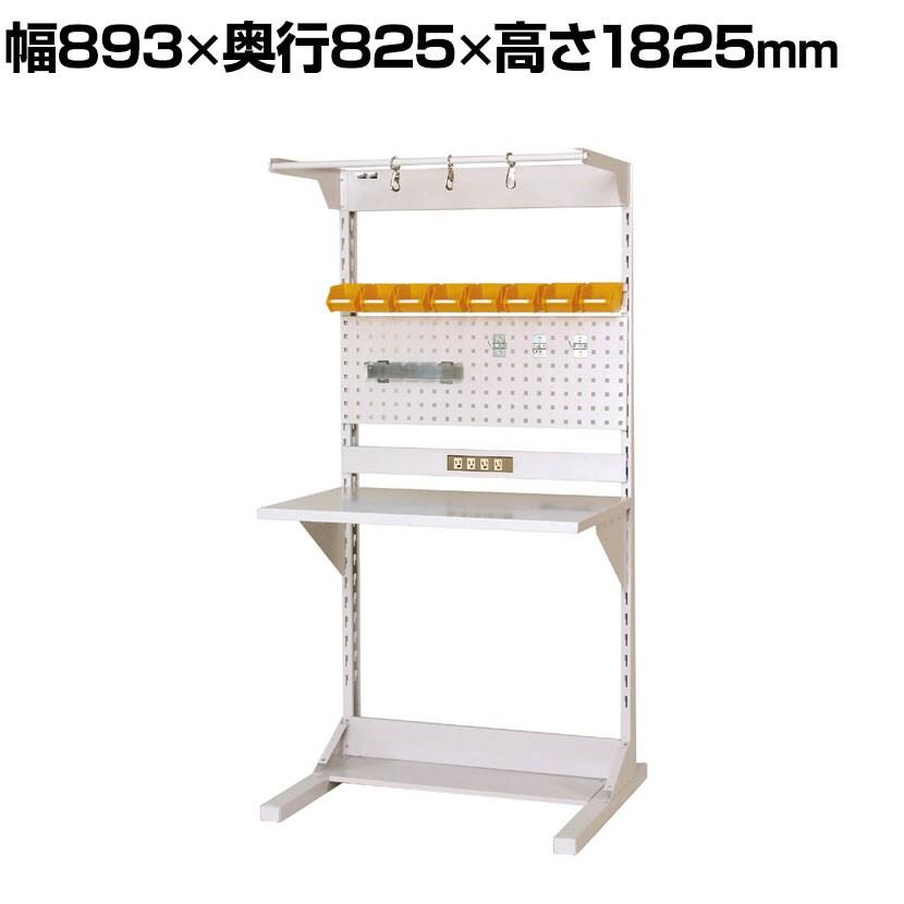 山金工業 【本体】 ラインテーブル 間口900サイズ 片面・単体 HRK-0918-FPYC 幅893×奥行825×高さ1825mm 付属品セット パールピンク