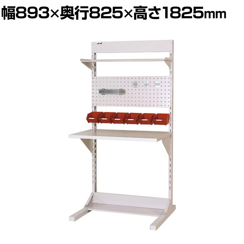 山金工業 【本体】 ラインテーブル 間口900サイズ 片面・単体 HRK-0918-TPY 幅893×奥行825×高さ1825mm 付属品セット パールピンク