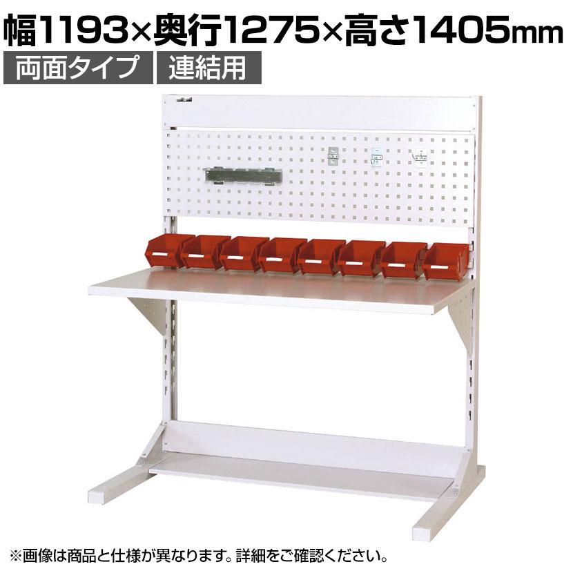 山金工業 【追加/増設用】 ラインテーブル 間口1200サイズ 両面・連結 HRR-1213R-PY 幅1193×奥行1275×高さ1405mm 付属品セット パールピンク