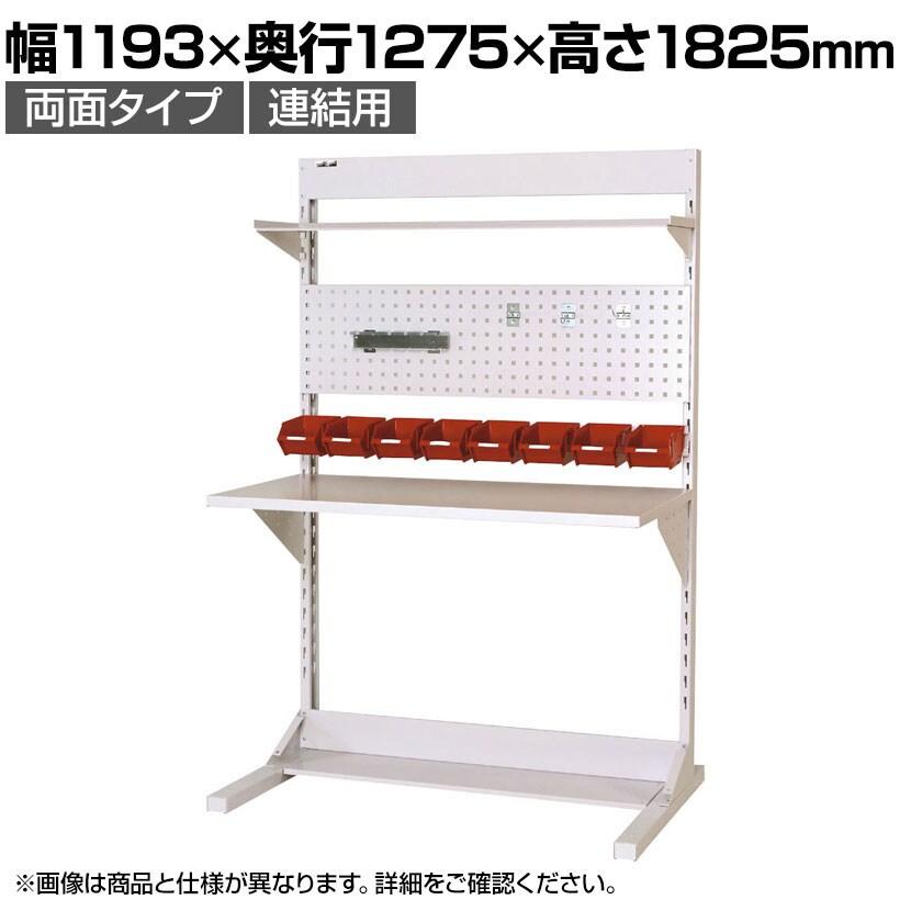 山金工業 【追加/増設用】 ラインテーブル 間口1200サイズ 両面・連結 HRR-1218R-TPY 幅1193×奥行1275×高さ1825mm 付属品セット パールピンク