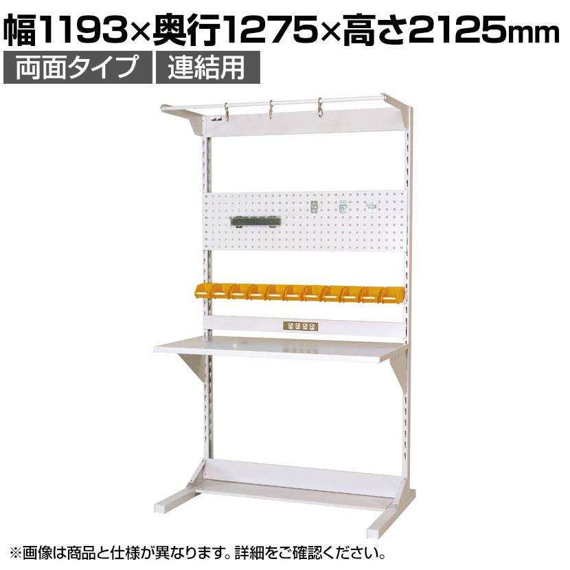 山金工業 【追加/増設用】 ラインテーブル 間口1200サイズ 両面・連結 HRR-1221R-FPYC 幅1193×奥行1275×高さ2125mm 付属品セット パールピンク