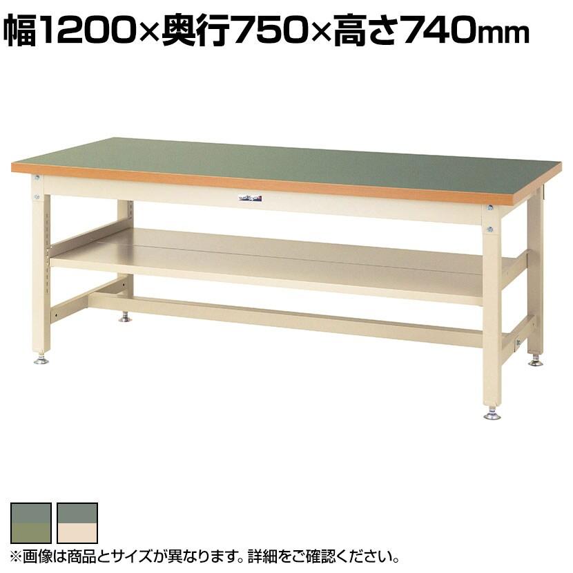山金工業 ワークテーブル スーパータイプ 塩ビシート天板 中間棚板付き SSR-1275S2 幅1200×奥行750×高さ740mm