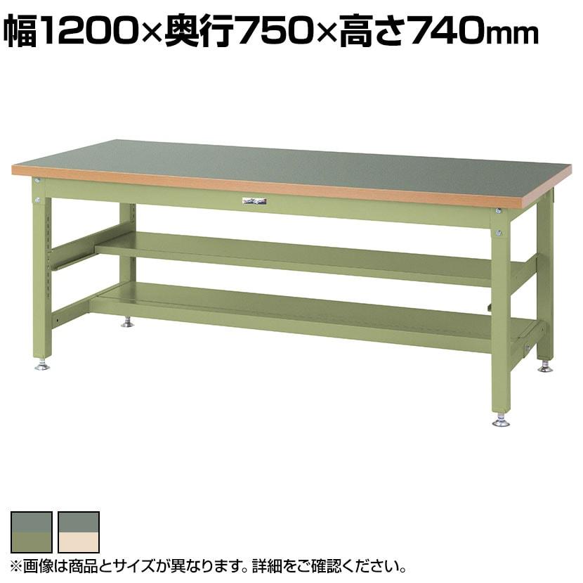 山金工業 ワークテーブル スーパータイプ 塩ビシート天板 半面棚板・中間棚板付き SSR-1275TS1 幅1200×奥行750×高さ740mm