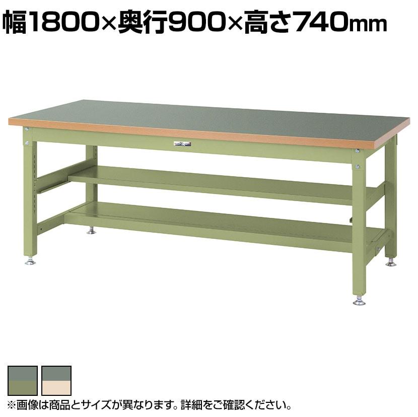 山金工業 ワークテーブル スーパータイプ 塩ビシート天板 半面棚板・中間棚板付き SSR-1890TS1 幅1800×奥行900×高さ740mm