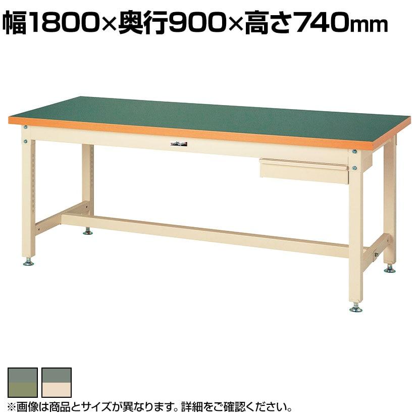 山金工業 ワークテーブル スーパータイプ 塩ビシート天板+キャビネット1段付き SSR-1890 幅1800×奥行900×高さ740mm
