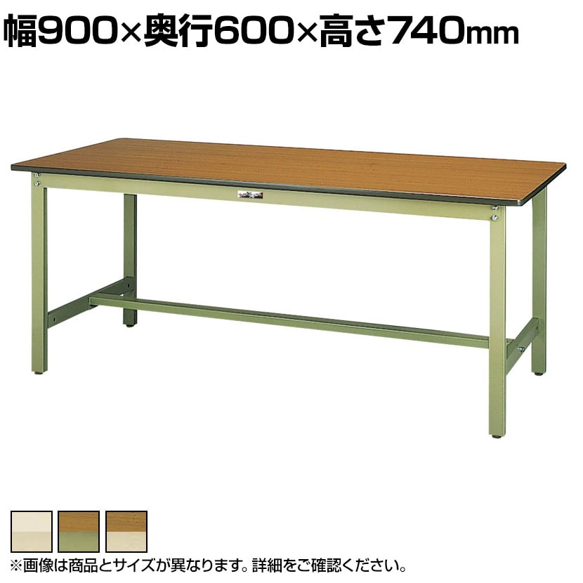 山金工業 ワークテーブル300シリーズ 固定式 ポリエステル天板 SWP-960 幅900×奥行600×高さ740mm