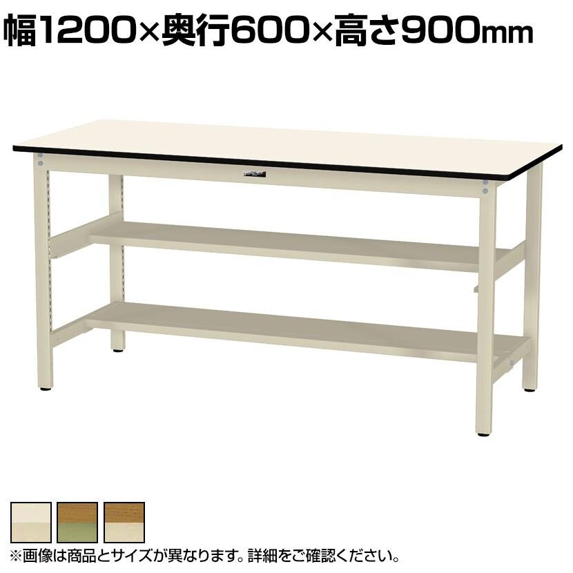 山金工業 ワークテーブル300シリーズ 固定式 中間棚付き ポリエステル天板 SWPH-1260TS1 幅1200×奥行600×高さ900mm