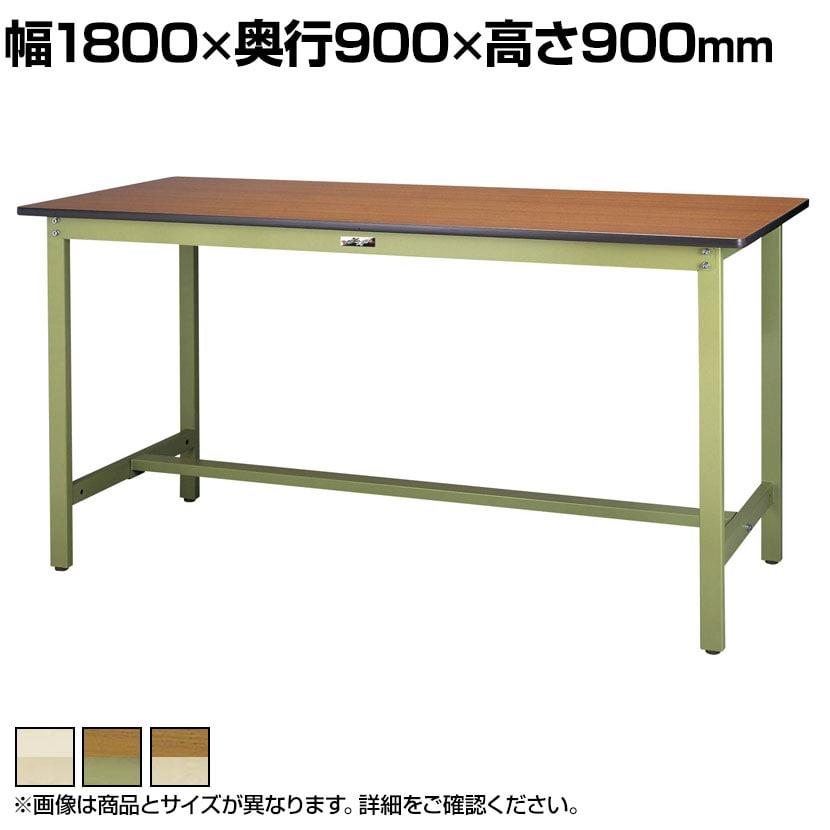 山金工業 ワークテーブル300シリーズ 固定式 ポリエステル天板 SWPH-1890 幅1800×奥行900×高さ900mm