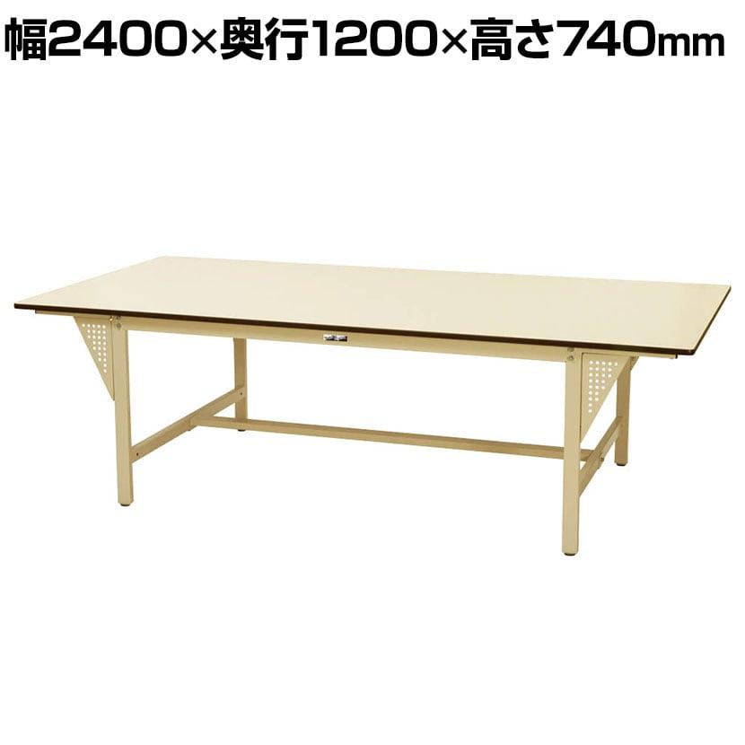 山金工業 ワークテーブル ワイドタイプ ポリエステル天板 固定式 SWPW-2412-II 幅2400×奥行1200×高さ740mm