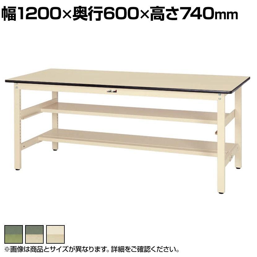 山金工業 ワークテーブル300シリーズ 固定式 中間棚付き 塩ビシート天板 SWR-1260TS1 幅1200×奥行600×高さ740mm