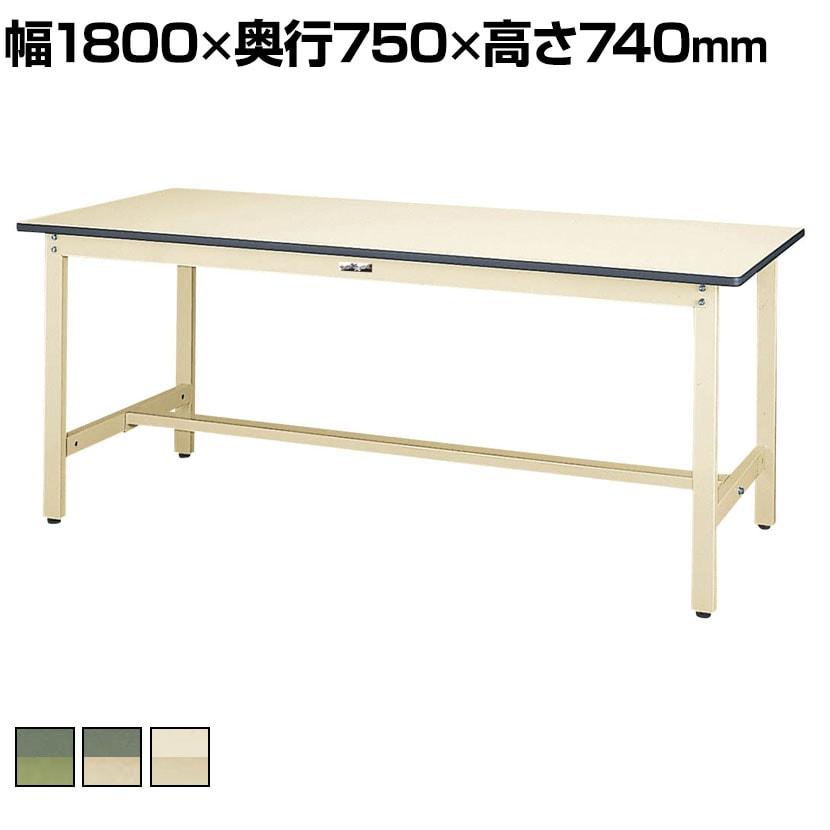山金工業 ワークテーブル300シリーズ 固定式 塩ビシート天板 SWR-1875 幅1800×奥行750×高さ740mm