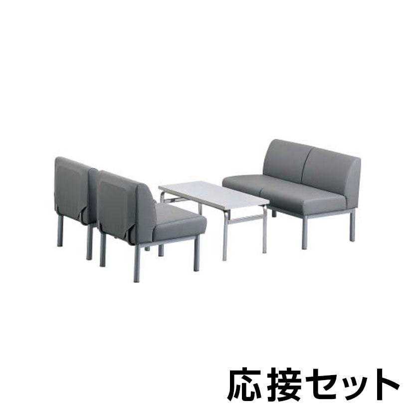 応接セット テーブル&ソファー・イス4点セット/YK-DKN-1000-4