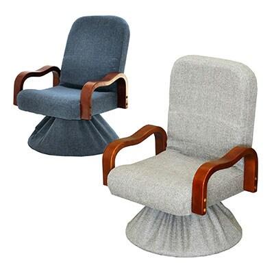 肘付回転高座椅子 撫子 幅555×奥行520-685×高さ430-740 座面高さ310mm