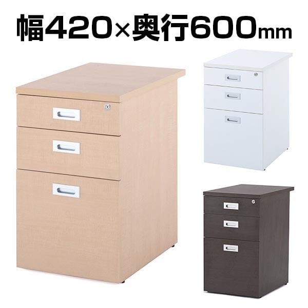 ノルム 脇机 幅420×奥行600×高さ700mm Z-RFSD-600