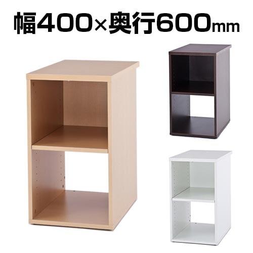 ノルム 木製デスク隙間収納 幅400×奥行600×高さ700mm Z-SHISD-4060