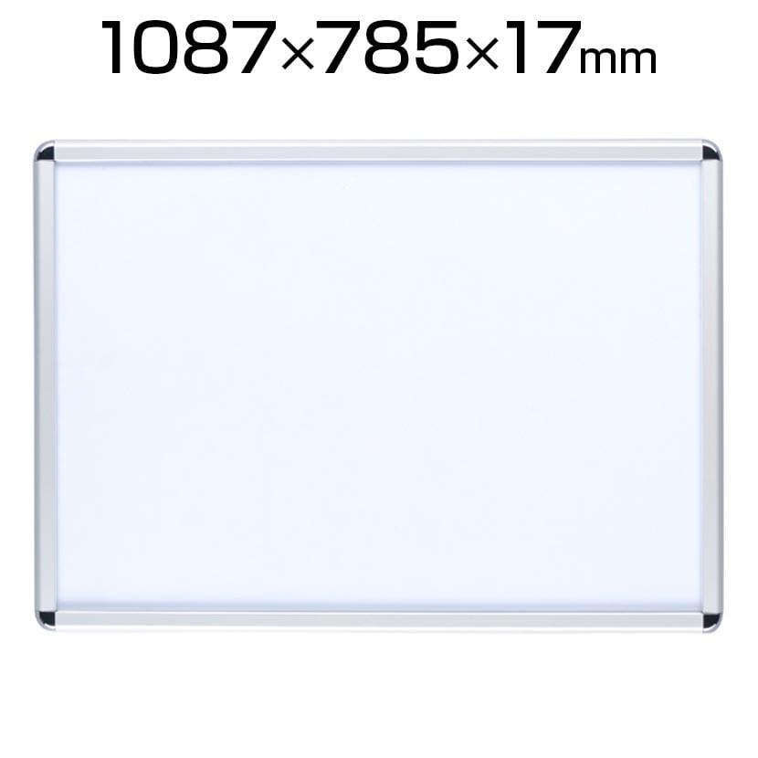 ポスターフレーム パネル アルミ 額縁 B1 壁掛け 幅1087×高さ785mm Z-SHSNF-B1